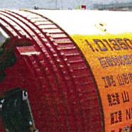 φ1350対応 巨礫対応掘進機